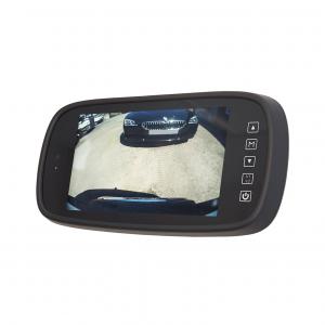 6.5 Inch Mirror Monitor